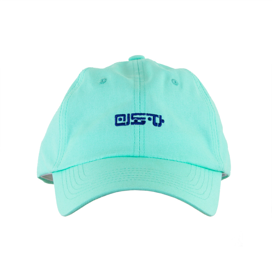 [B036] MiDoPa ball cap (mint)